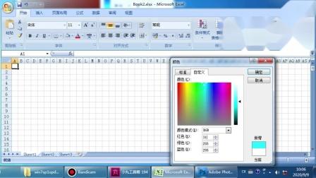 DOTA2 用Excel来画一个伐木机