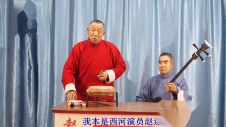 连方現挂(968)健康之星(字幕版)赵连方即兴,赵建桥伴奏2021,1.27日222