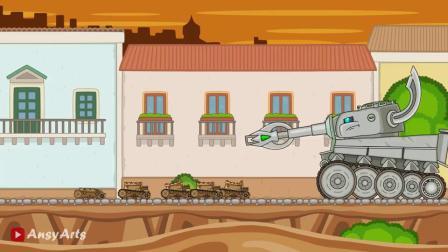 坦克世界动画:利维坦和教授钢铁怪物