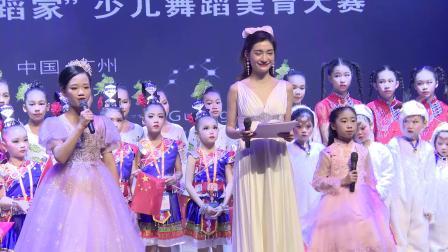 2020广州市小小舞蹈家少儿舞蹈宣传短片-缤纷桃李