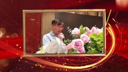 《苏州兴化商会》十周年相册