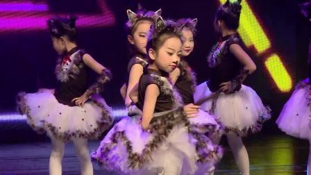东莞市小小舞蹈家《ling ling猫》-缤纷桃李