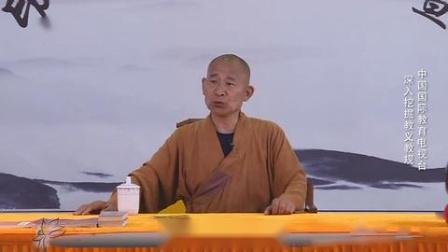 6波若菠萝蜜多心经(共15讲)赵老六制作