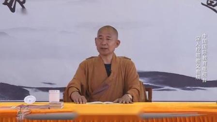 7波若菠萝蜜多心经(共15讲)赵老六制作