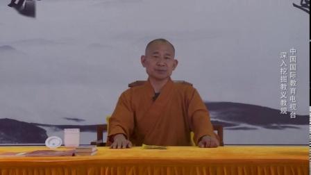 10波若菠萝蜜多心经(共15讲)赵老六制作