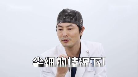 [韩国DA整形 ]面部轮廓修复手术超全面的讲解01