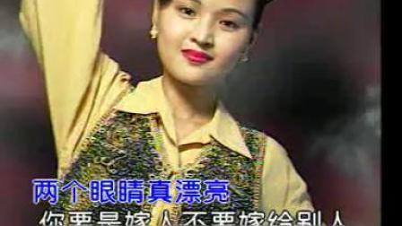 民歌—大板城的姑娘    经典老歌,VCD版本