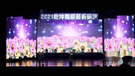80 儿童舞蹈《兵娃娃》乾坤舞蹈2021新年剧目展演第三场