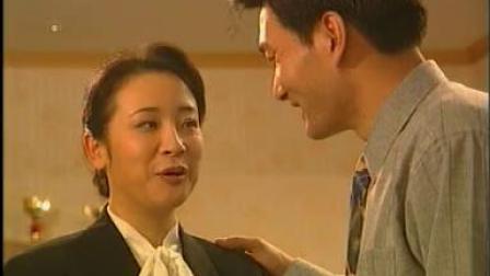 新霸王花(1997年陈小艺主演电视剧)11