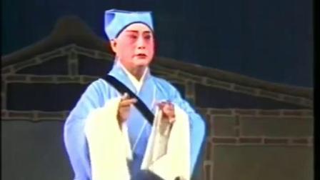 锡剧《三访桑园》无锡市锡剧院(汪韵芝 季梅芳)