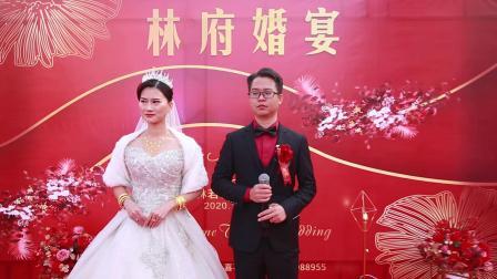 林若俊 & 陈 艳  2020.12.19