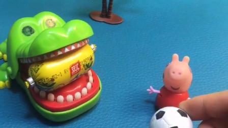 小猪佩奇的火腿不见了,原来被小鳄鱼拿走,佩奇用球换回火腿