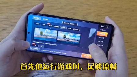 【口碑亲选】iQOO7上手体验:搭载骁龙888的旗舰手机效果咋样?
