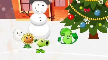 植物大战僵尸:植物和戴夫一起装饰圣诞树