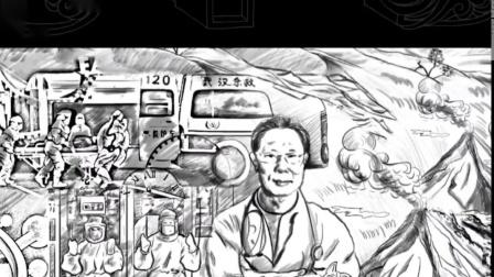 牛年公益插画海报.mov
