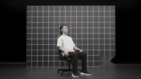 UTESPELARE Chair - Functional Video