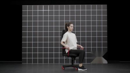 HUVUDSPELARE Chair_Functional Video