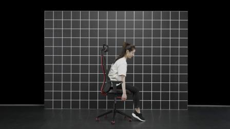 MATCHSPEL Chair_Functional Video