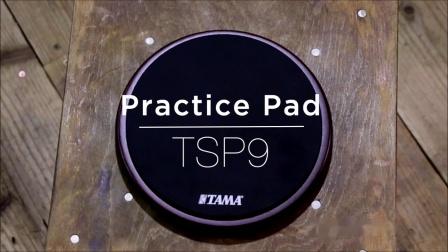 TAMA TSP9全新练习打击垫