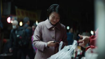 《为爱做饭》(2021)小红书CNY