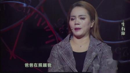 谢谢你来了《余生有你》重庆卫视