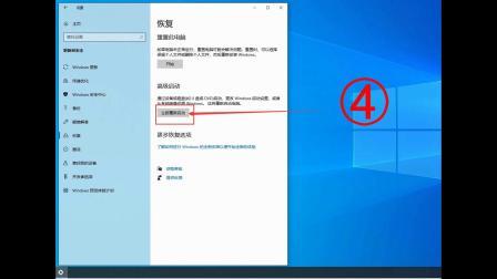 Windows10 更改强制签名步骤