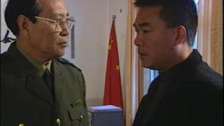 新霸王花(1997年陈小艺主演电视剧)17