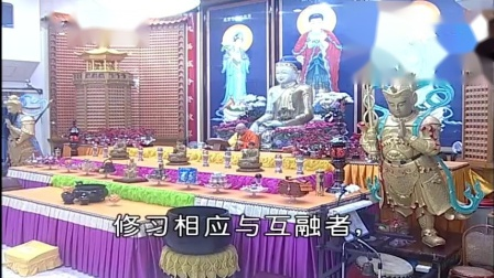 大方广佛华严经 (五) 16 (共25节)   慧律法师于2017年11月至2018年1月主讲于台湾高雄文殊讲堂