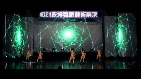 100 儿童爵士舞《Handclap》乾坤舞蹈2021新年剧目展演第三场