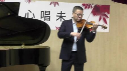 小提琴独奏《沉思》