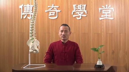 美容塑形培训王红锦徒手整形之产后骨盆修复 子宫上提