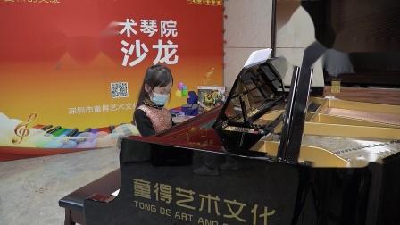 洛洛弹奏《各唱各的调》童得艺术琴院