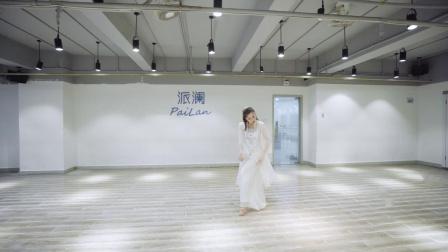 派澜舞蹈 | 古典舞《杨花落尽子规啼》镜面分解预览版