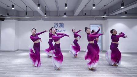 派澜舞蹈 | 傣族舞《水》指导老师:苏悦婷