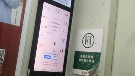 富海铭尊12甲4/客梯轿厢内/1号客梯轿厢内/左侧