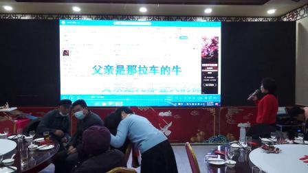 王桂清先生八十大寿暨王桂清与张秀华钻石婚庆典