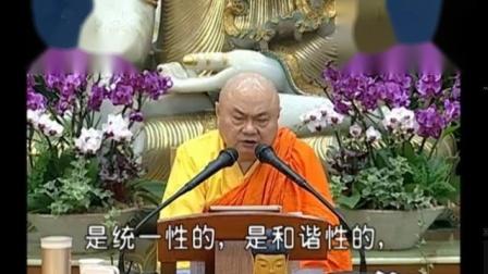 大方广佛华严经 (八) 01 (共2节)   慧律法师于2018年2月11日主讲于台湾高雄文殊讲堂