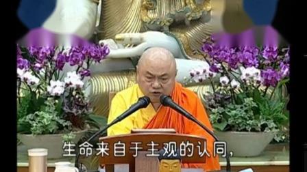 大方广佛华严经 (九) 01 (共4节)   慧律法师于2018年2月19日20日主讲于台湾高雄文殊讲堂