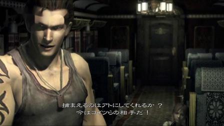 PS3版生化危机安布雷拉编年史高清HARD难度攻略视频01