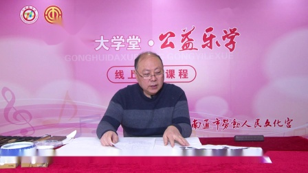 """""""工会大学堂""""公益乐学—国画"""