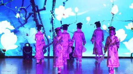 派澜少儿舞蹈 | 2020年教学成果展汇报演出 中国舞《俏格格》