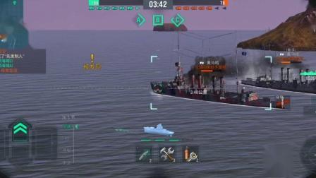 战舰世界~驱逐舰~鼹鼠(手游)