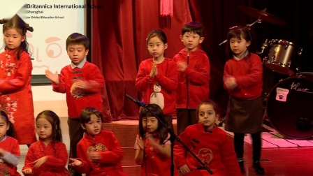 2021 Chinese New Year Performance at Britannica