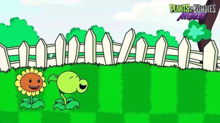 植物大战僵尸:植物不知道他已经被瞄准了