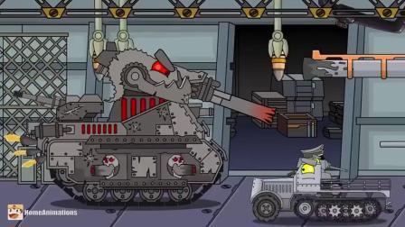 坦克世界动画:我才是真巨鼠
