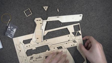 组装-皮筋枪1代