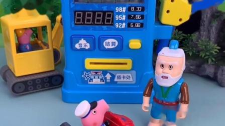 葫芦娃爷爷开加油站了,乔治来加油了,乔治怎么这么多车啊