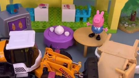 乔治把家具都不要了,让推土机给推走,猪爸爸来了问乔治