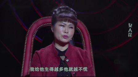 谢谢你来了《女人花》重庆卫视
