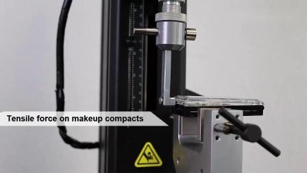 Chatillon TCM电动测力机台 - 化妆品测试